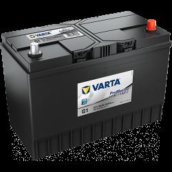 BATTERY VARTA H5 12V 100AH 600A  - 1